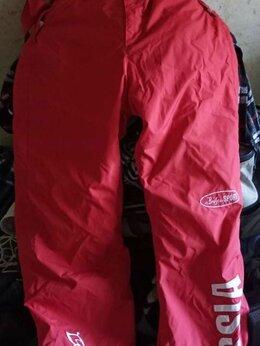 Брюки - Горнолыжные брюки Bosco Sport, 0