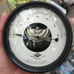 Метеостанции, термометры, барометры - барометр, Москва, 1954 год, 0