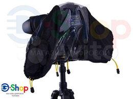 Сумки, чехлы для фото- и видеотехники - Дождевой чехол для фотоаппарата Dslr, 0