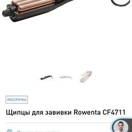 Щипцы, плойки и выпрямители - Мультистайлер rowenta 4 in 1 waves addict cf4711, 0