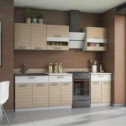 """Мебель для кухни - Кухня """"ЭРА"""" 2м эконом, 0"""
