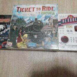 Настольные игры - Игра Билет на поезд Европа Ticket to ride настольная купить НОВАЯ, 0