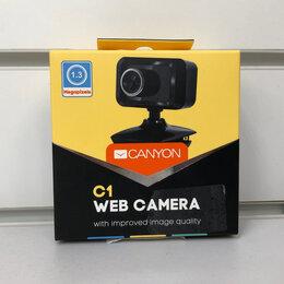 Веб-камеры - Веб-Камера Canyon CNE-CWC1, 0
