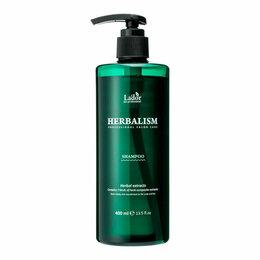 Косметика и гигиенические средства - Слабокислотный травяной шампунь с аминокислотами Lador Herbalism Shampoo, 0