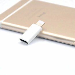Зарядные устройства и адаптеры - Переходник USB Type-C - Lightning, 0