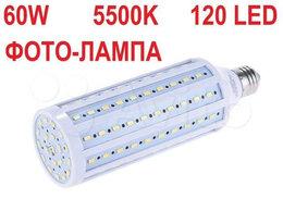 Лампочки - Лампа-фото постоянный свет 120LED 60W E27 5500K, 0