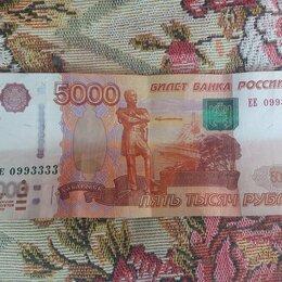 Банкноты - Банкнота 5000 ЕЕ 0993333, 0