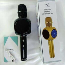 Микрофоны - Караоке микрофон YS-60, 0