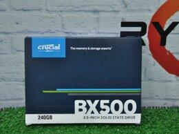 Внутренние жесткие диски - Жесткий диск для пк на 240 GB BX500, 0
