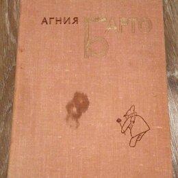 Детская литература - Книга А.Барто. За цветами в зимний лес. Стихи., 0