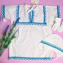 Крестильная одежда - Крестильный комплект рубашка + чепчик , 0