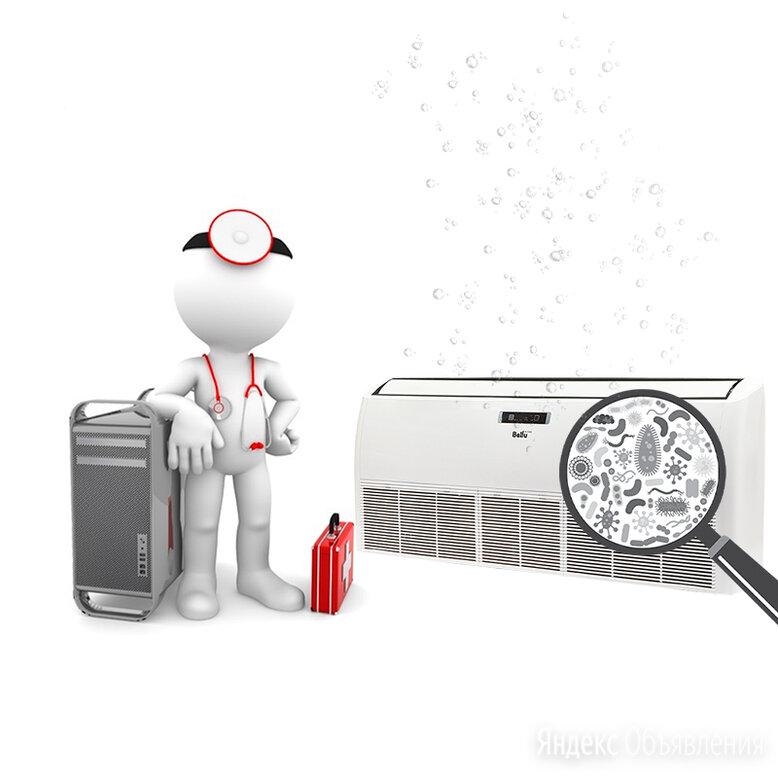 Антибактериальная обработка 18-60 моделей сплит-системы потолочного типа (опция) по цене 634₽ - Ремонт и монтаж товаров, фото 0