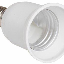 Шнуры, плафоны и комплектующие для светильников - Патрон-переходник Е27/Е14, 0