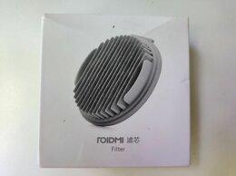 Аксессуары и запчасти - HEPA фильтры для пылесоса Xiaomi Roidmi F8/F8E, 0