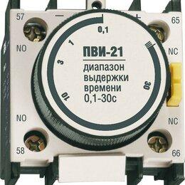 ТВ-приставки и медиаплееры - Приставка ПВИ 11 0.1-30 сек IEK KPV10-11-1, 0