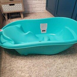 Ванночки - Ванночка детская анатомическая, 0