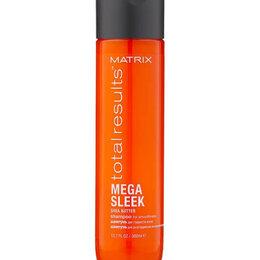 Шампуни - Шампунь MATRIX Total Results MEGA SLEEK для гладкости волос, 300 мл, 0