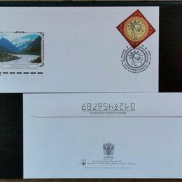 Конверты и почтовые карточки - Конверт (КПД) , 0