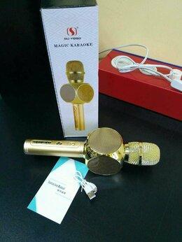 Микрофоны - Микрофон Magic Karaoke SUYOSD YS-63 золотой, 0