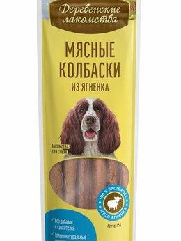 Корма  - Деревенские лакомства для собак 50 гр мясные…, 0