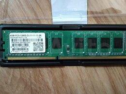 Модули памяти - DDR3 4gb intel, 0