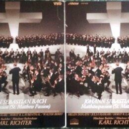 Видеофильмы - 2VHD диска – Й.С.Бах – Страсти по Матфею – Карл Рихтер - 1971 - Victor , 0