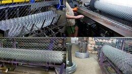 Кузнец - Изготовитель металлической сетки, 0