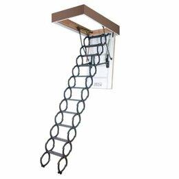 Лестницы и стремянки - Лестница чердачная, 0