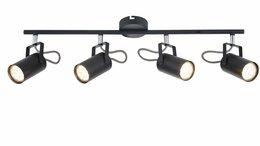 Настенно-потолочные светильники - Светильник настенно-потолочный Rivoli Mobile…, 0