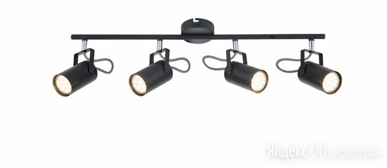Светильник настенно-потолочный Rivoli Mobile 7011-704 по цене 3000₽ - Настенно-потолочные светильники, фото 0