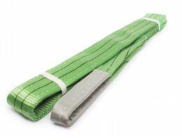 Грузоподъемное оборудование - Строп текстильный ленточный  2т 2м СТП 2/2000, 0