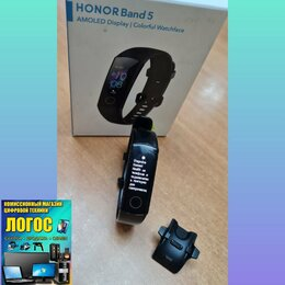 Умные часы и браслеты - Умный браслет HONOR Band 5, 0