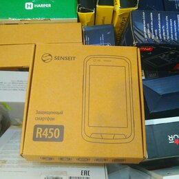 Мобильные телефоны - Смартфоны 4G защищённые, 0