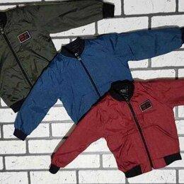 Куртки и пуховики - Ветровка на 2 года синяя бомбер, 0