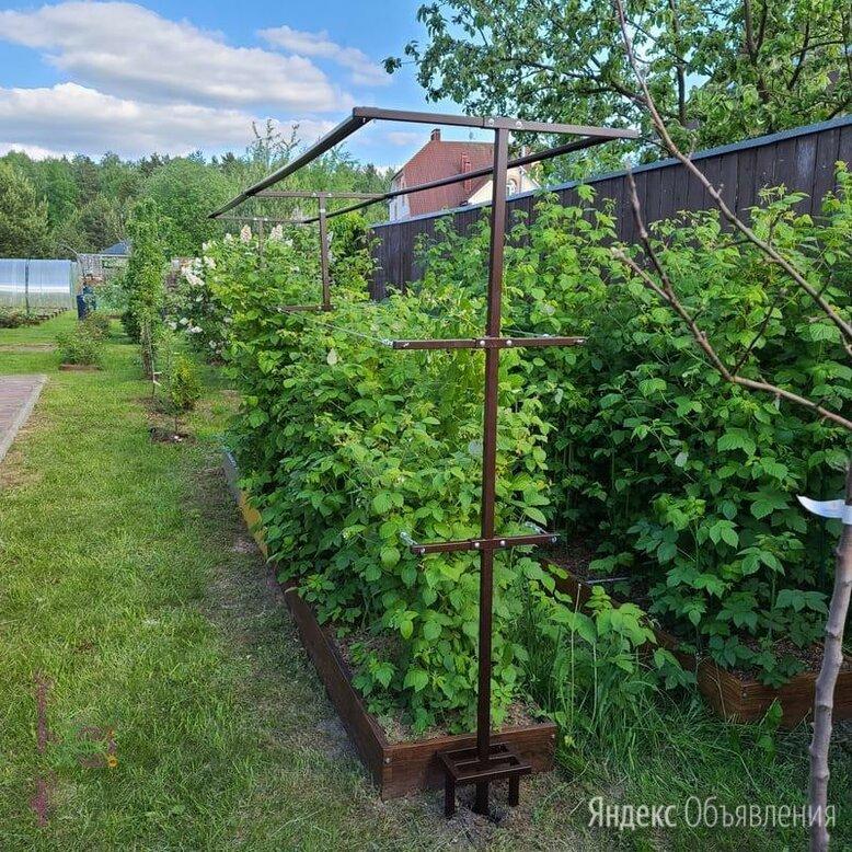 Шпалера для малины по цене 4000₽ - Шпалеры, опоры и держатели для растений, фото 0