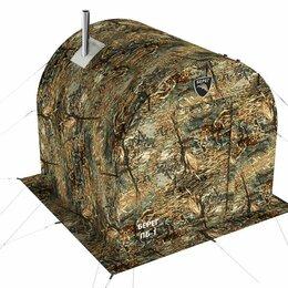 Палатки - Походная палатка-баня ПБ-1 Берег, 0