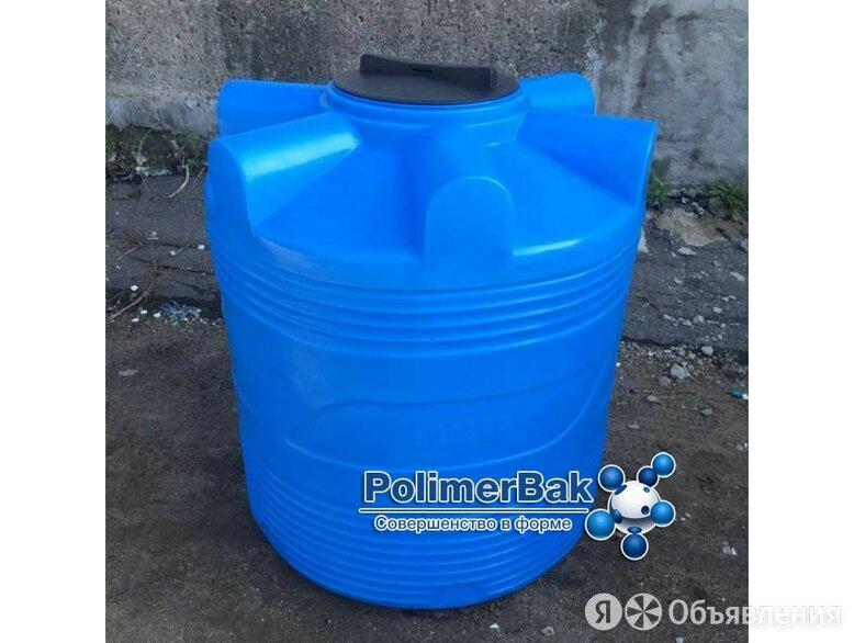Емкость V 500 литров по цене 7000₽ - Ёмкости для строительных работ, фото 0