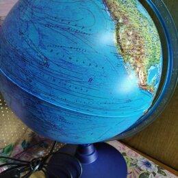 Глобусы - Глобус земли физический с подсветкой, 0