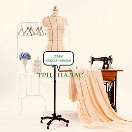 Дизайн, изготовление и реставрация товаров - Ремонт и пошив одежды, индивидуально и оптом , 0