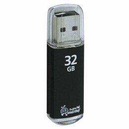 USB Flash drive - Память USB2.0 Flash 32 GB, SMARTBUY V-Cut,…, 0