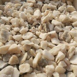Садовые дорожки и покрытия - Крошка мраморная бежевая для благоустройства в мешках по 20 кг, 0