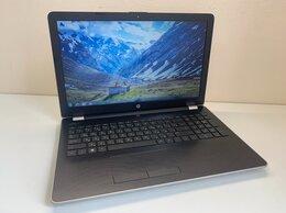 Ноутбуки - Ноутбук HP 15.6 красивый и тонкий), 0