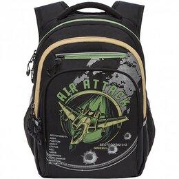 Рюкзаки, ранцы, сумки - Рюкзак школьный Grizzly Air Attack 17 л RB-150-1/2, 0