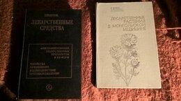 Медицина - книги  Лекакрственные растения в монгольской…, 0