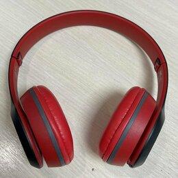 Наушники и Bluetooth-гарнитуры - Беспроводные наушники FORZA Plus 410-010 , 0
