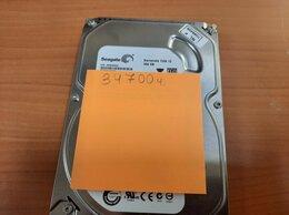 Внутренние жесткие диски - Жесткий диск 500 Гб, 0