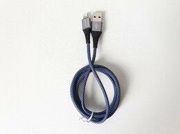 Зарядные устройства и адаптеры - Кабель зарядки для айфона (Lightning), 0