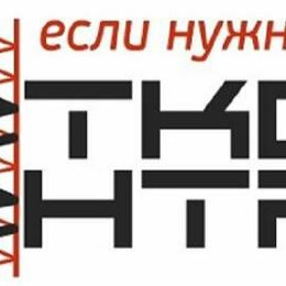 Электросварщики - Электросварщик, 0