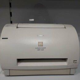 Принтеры и МФУ -  Принтер лазерный Canon, 0
