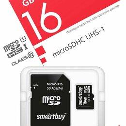 Карты памяти - КАРТА ПАМЯТИ SMARTBUY  microSDHC 16GB CLASS10+АДSD, 0